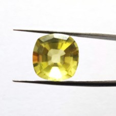 Lemon quartz 14x14mm onion step cut 8.35 cts